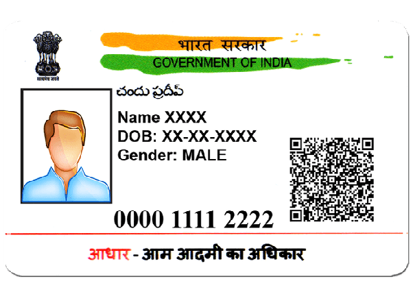 Download an Aadhaar Card Without Providing a Mobile Number